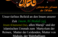 Gedenken an Fatima al-Zahraa (as)
