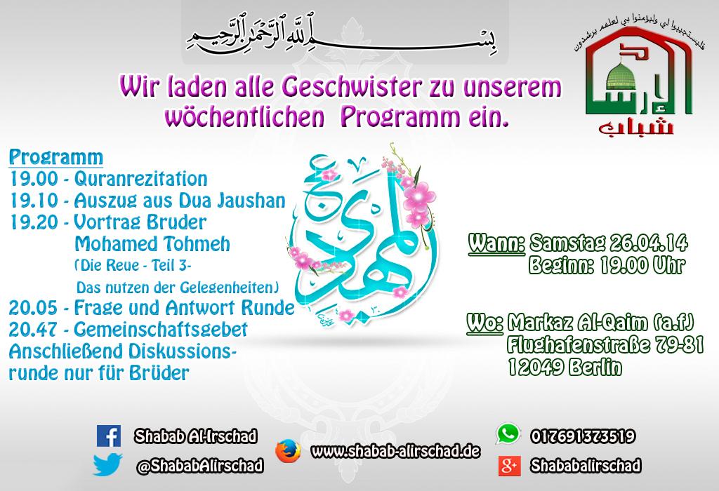 ya_imam_e_zamana