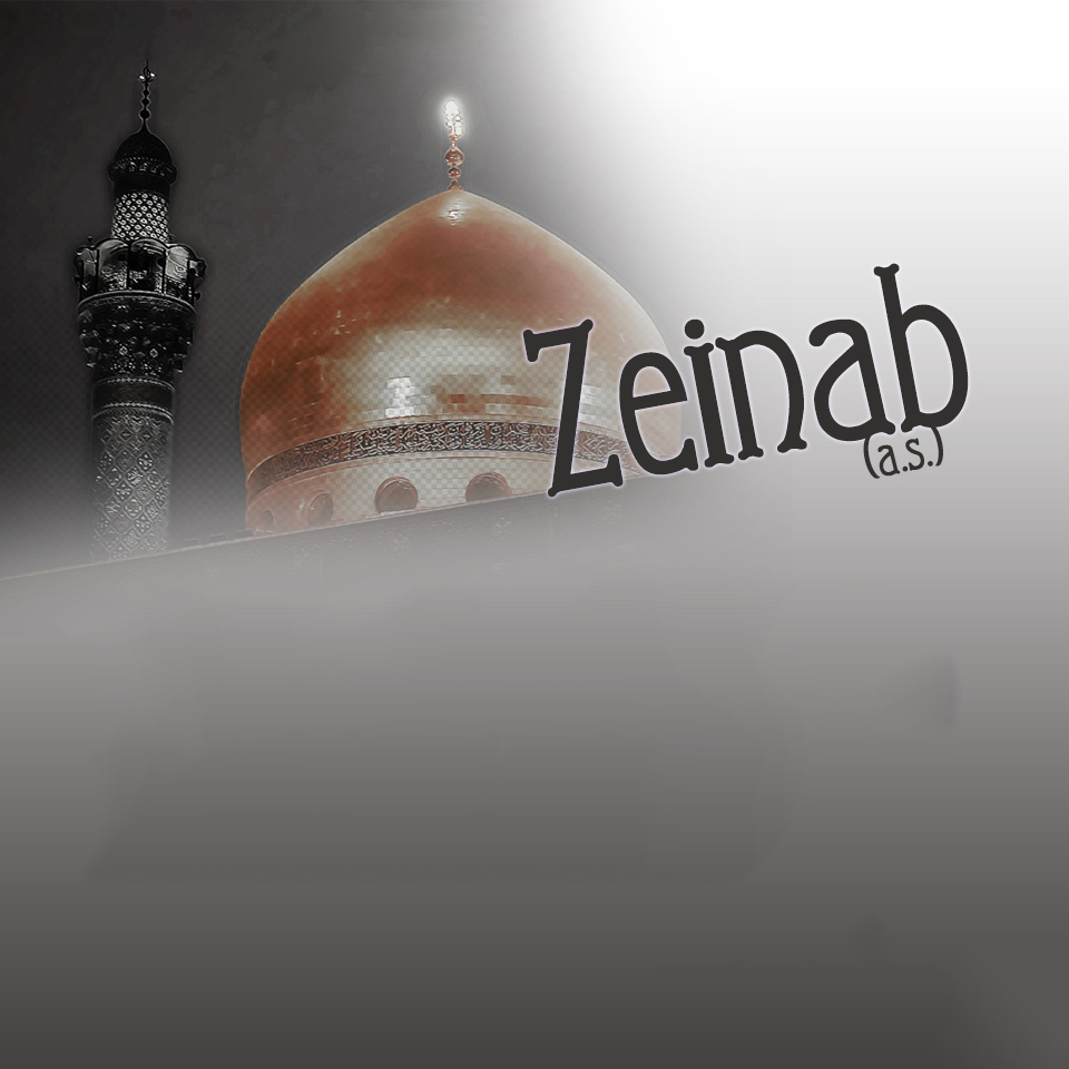 2zainab