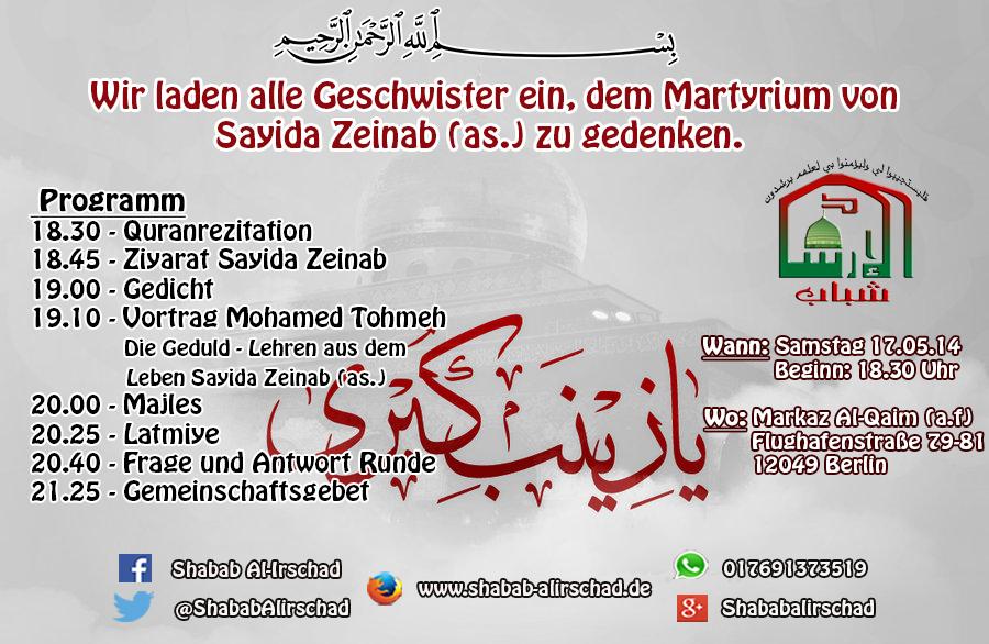 Ya_Zeinab_Kobra_by_Entezaren