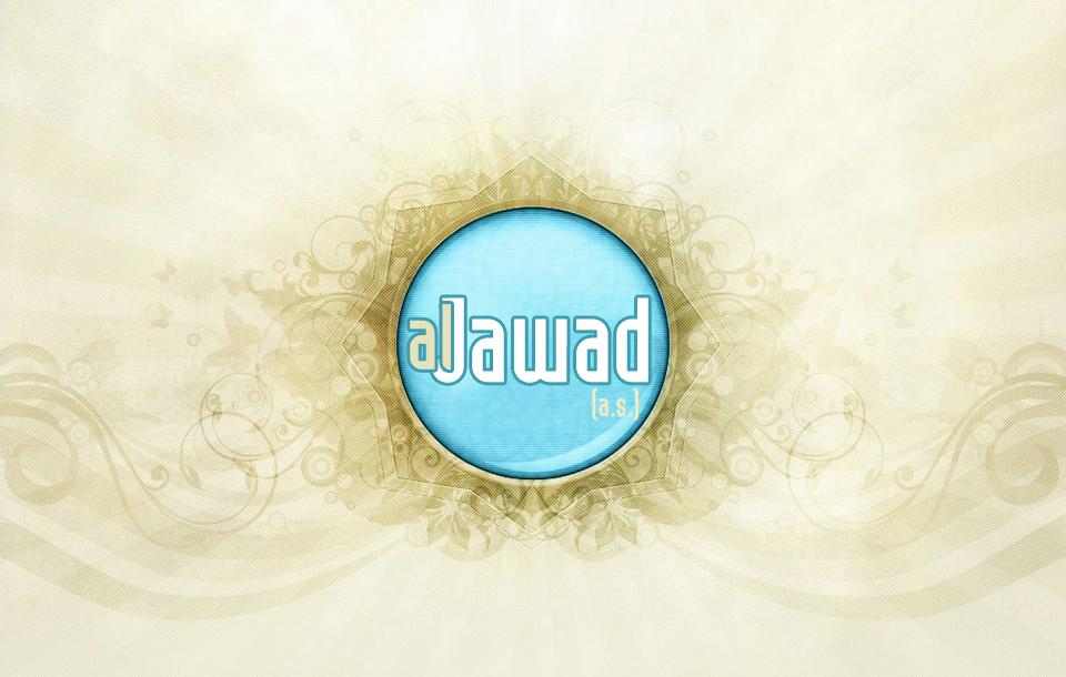 aljawad