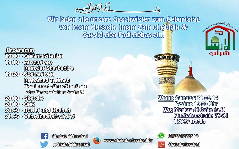bday_imame