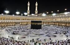 Welche Geheimnisse liegen hinter dem Wechsel der Qiblah?