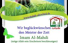 Geburtstag Imam Alis (as)