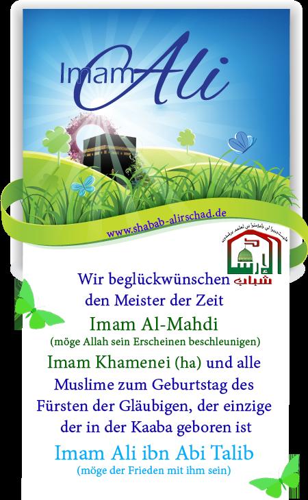 imam-ali-birthday