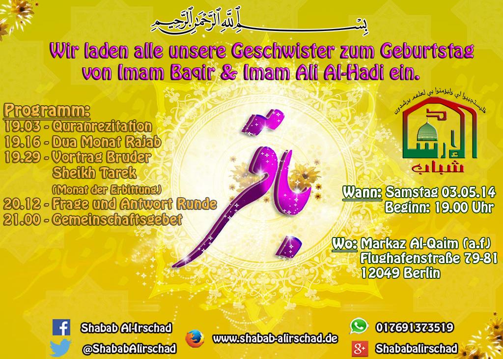 imam_muhammad_baqir