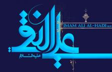 Imam Ali al-Hadi (as) Kurz-Biografie
