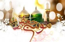Wunder von Imam Musa Al-Kaẓim (a.s.)