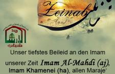 Gedeneken an Sayida Zeinab (as)