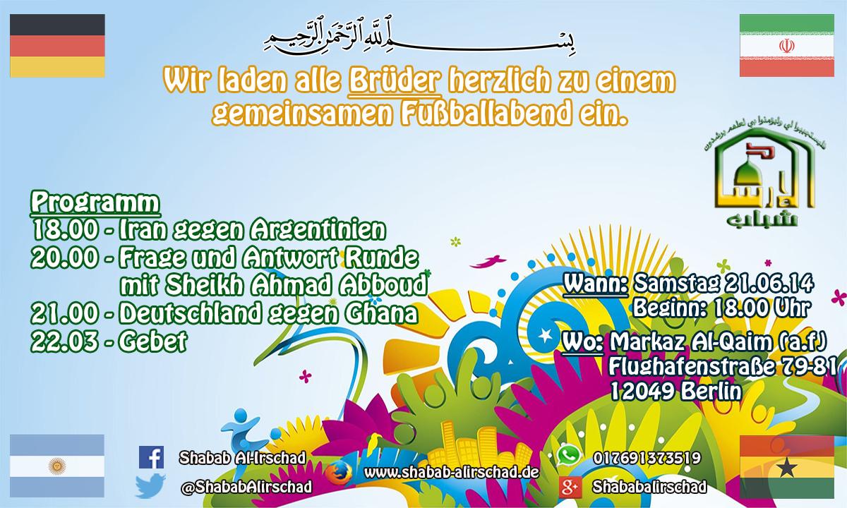 ffwc2014-shabab_p