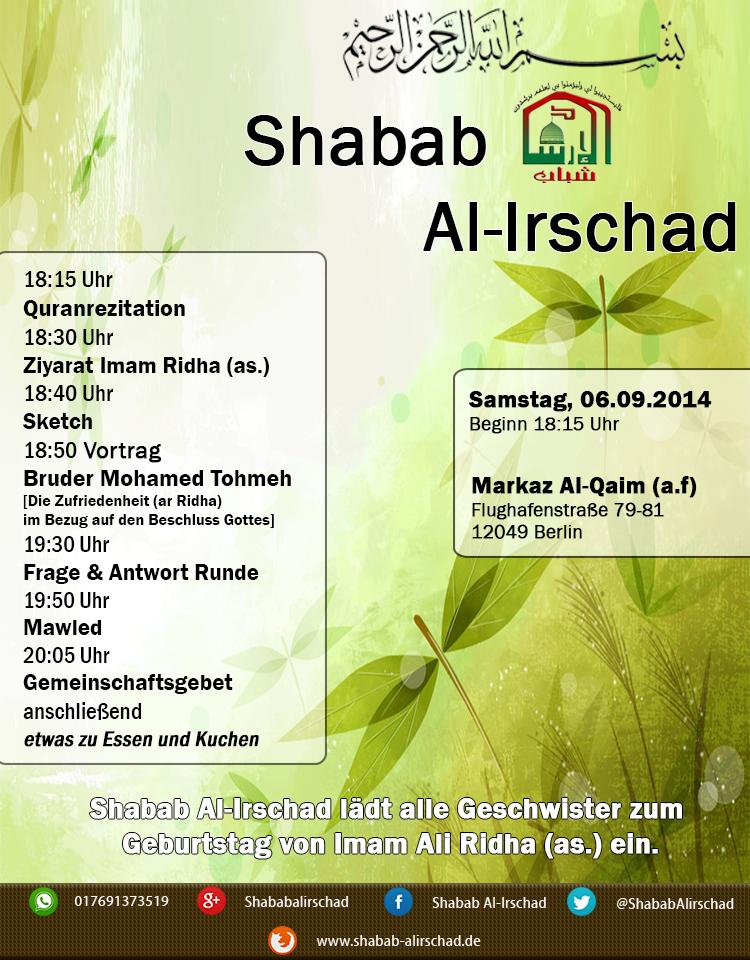 Geburtstag von Imam Ali Ridha (as.)