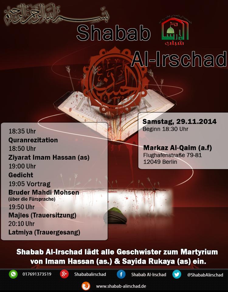 Flyer shahadat imam hassan