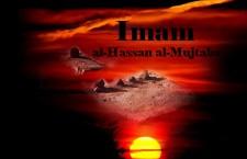 Martyrium Imam Hassans (as)