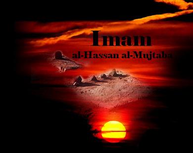 imam hassan5