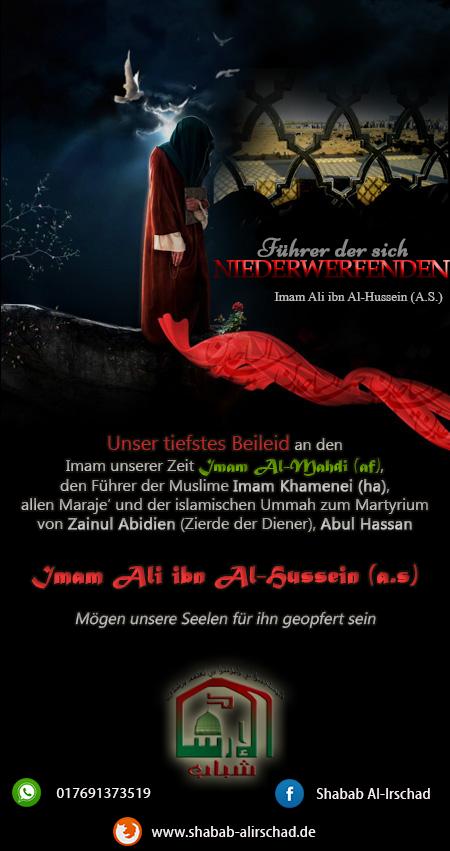 Kondolenz zum Martyrium Imam Ali ibn Hussain (as)