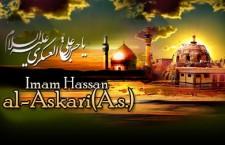Das Gebet von Imam Hassan Al-Askari (as)