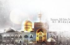 Das Martyrium von Imam Ridha (a.s)