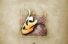 Das selbstlose Opfer und die Hingabe von Imam Ali (a.s.)