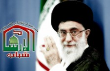 Sayed Khameneis Brief an jugendliche in Europa&Amerika