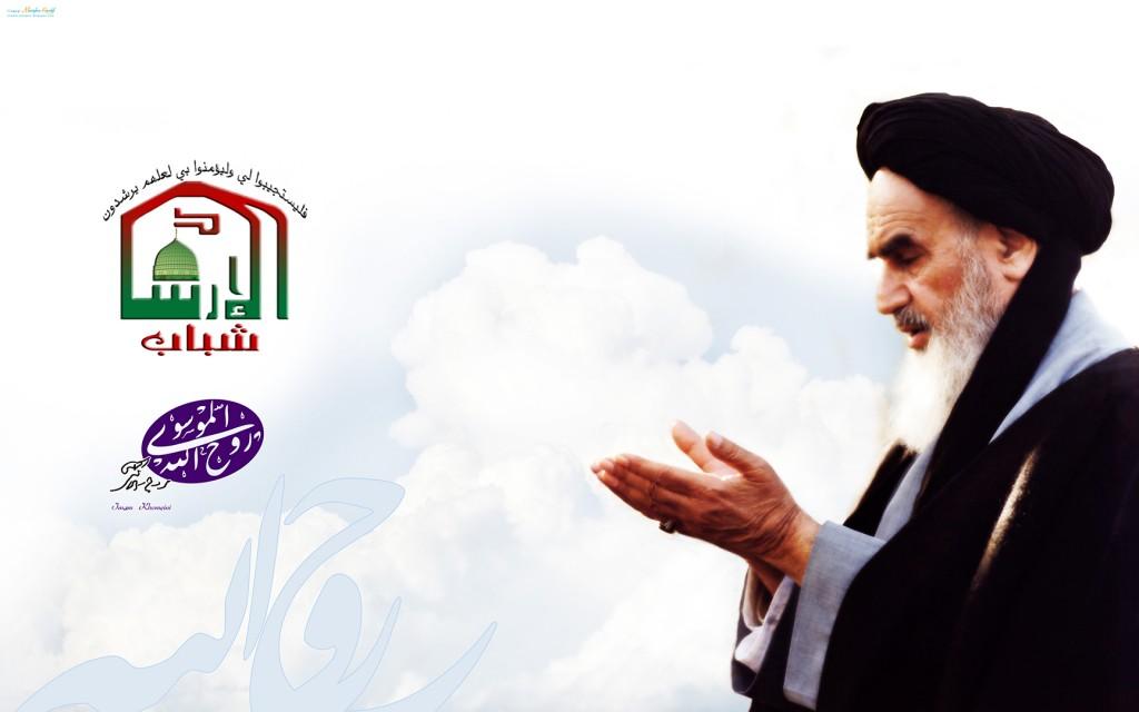Imam_Khomeini_