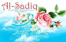 Imam al-Sadiq (a.s.) und sein soziales Benehmen