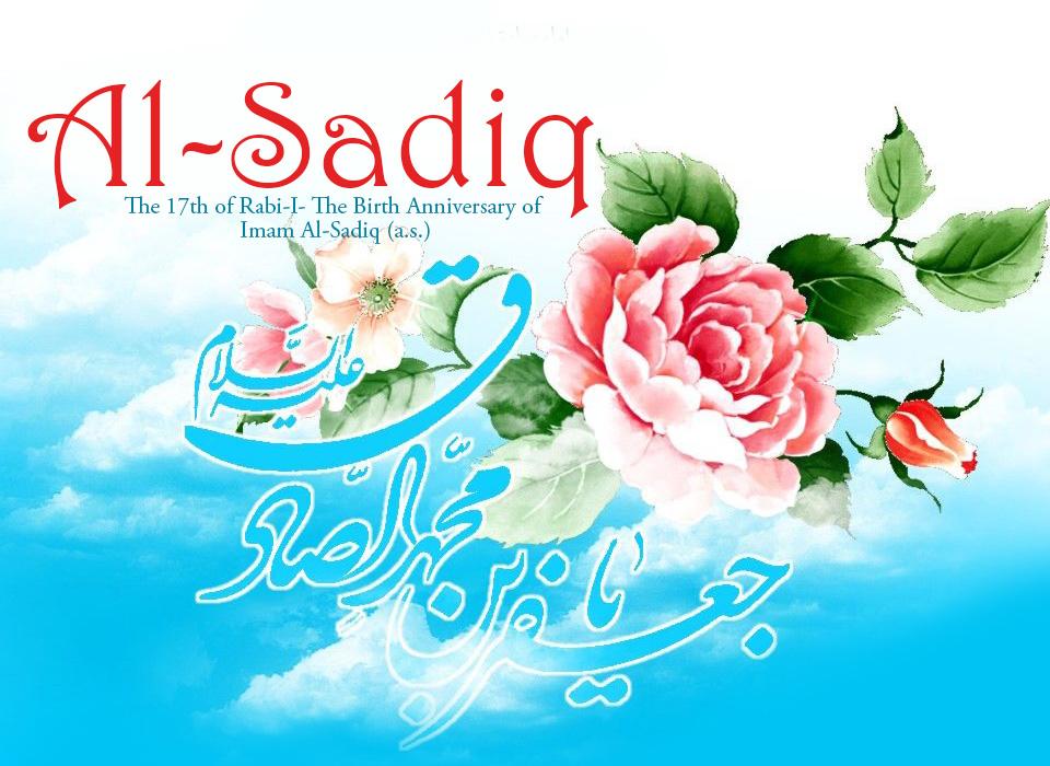alsadiq