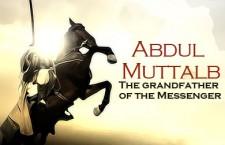 Abdul Muttalib – Sohn Haschims