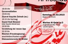 Geburtstagsprogramm  Sayida Zainab