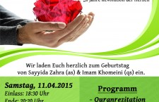 6. Jubiläums Programm