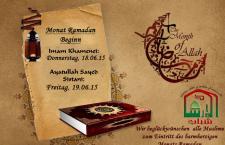 Monat Ramadan Karim
