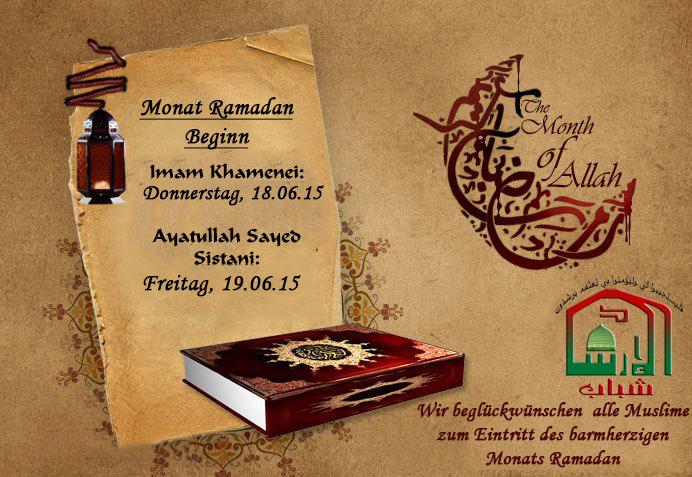 Ramadan neu