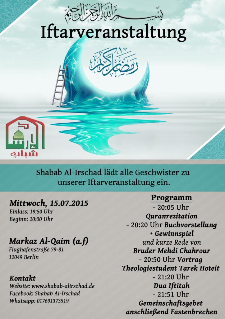 iftar_am_15