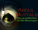 Abdul Muttalibs Gelübde