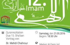 Veranstaltung zum Geburtstag von Imam Mahdi (aj)
