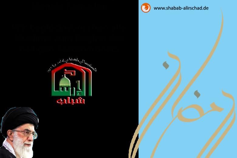Ramadan Beginn 2016-1437