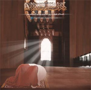 imam_sajjad_by_ahmedmakky-d86991t