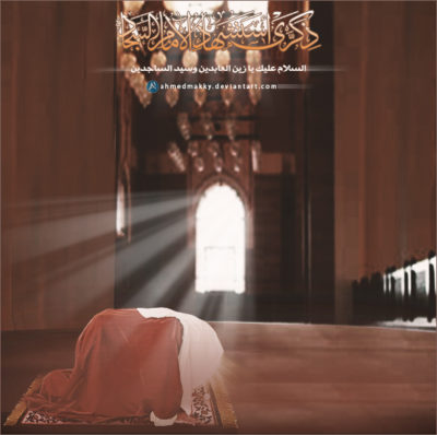 Das Martyrium von Imam Sajjad (as)