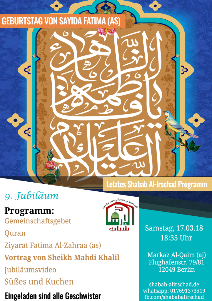 Letztes Shabab Al-Irschad Programm